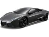 Bburago 1:18 Plus Lamborghini Reventón stříbrná