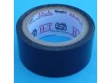 Klima Aqua Star - PVC páska 25mm/5m černá